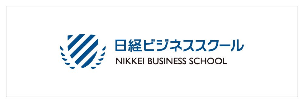 nbs_logo-brd