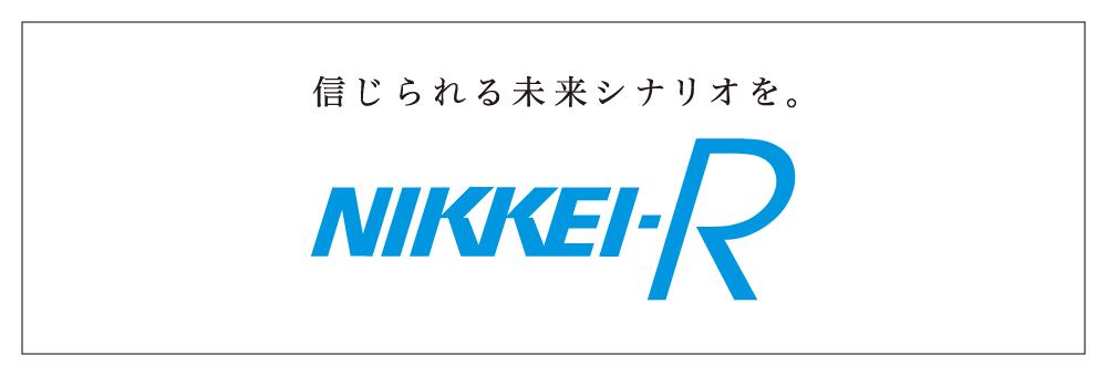 nikkei-r-jp
